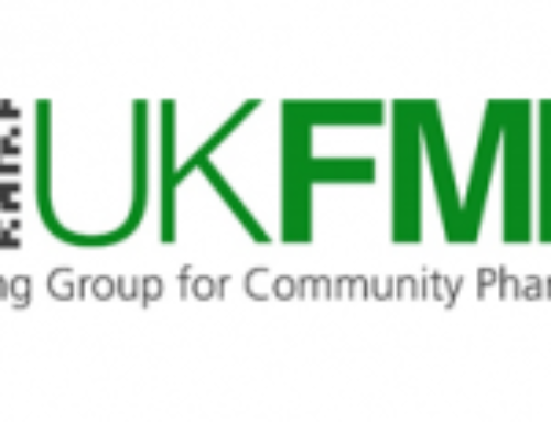 FMD To Cease in January 2021 for Great Britain